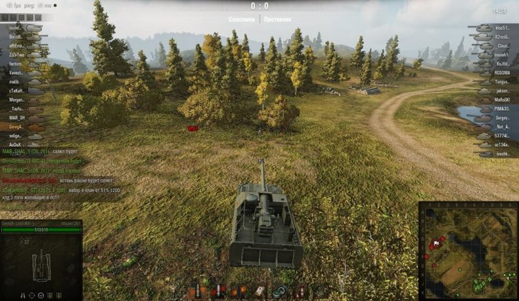 World of tanks 0 9 15 1