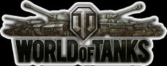 Логотип World of Tanks (WoT)