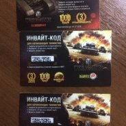 Играть про world of tanks pc game system requirements