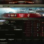 Тест Сервер World of Tanks